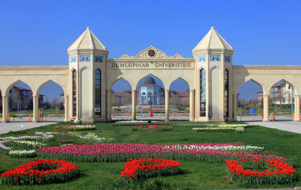جامعة دولموبينار كوتاهية